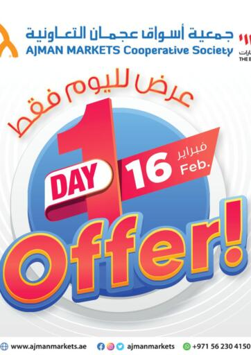 UAE - Sharjah / Ajman Ajman Markets Cooperative Society offers in D4D Online. 1 Day Offer!. . Only On 16th February