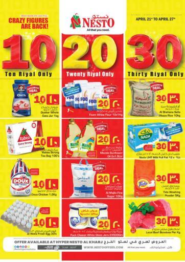 KSA, Saudi Arabia, Saudi - Jubail Nesto offers in D4D Online. 10 20 30 Riyal Only. . Till 27th April