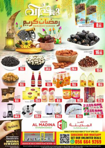 UAE - Dubai Azhar Al Madina Hypermarket offers in D4D Online. Happy Vishu & Ramadan Kareem. . Till 14th April