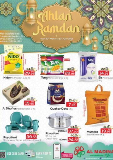 UAE - Abu Dhabi Al Madina Hypermarket offers in D4D Online. Ahlan Ramadan. . Till 10th April