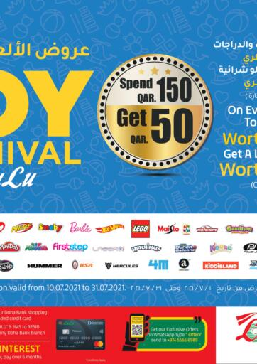 Qatar - Al-Shahaniya LuLu Hypermarket offers in D4D Online. Toy Carnival. Get your favorites On  Toy Carnival Offers from the Lulu Hypermarket . Take advantage of this offer .Offers Are Valid Till 31st July .Happy Shopping!. Till 31st July