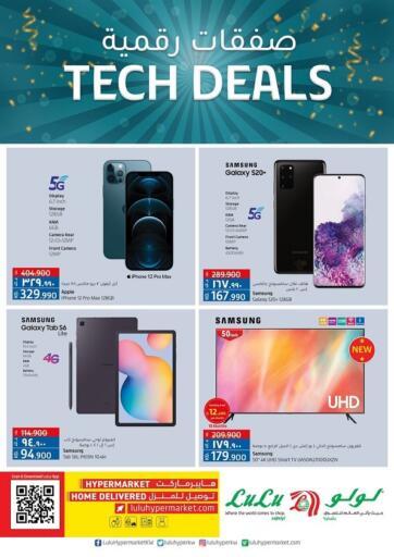 Kuwait Lulu Hypermarket  offers in D4D Online. Tech Deals. . Till 10th August