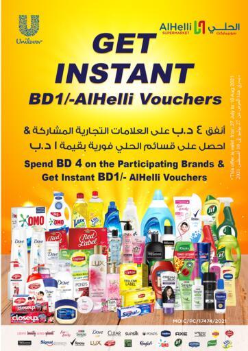 Bahrain Al Helli offers in D4D Online. BUY 4 BD GET 1 BD VOUCHER. . Till 10th August