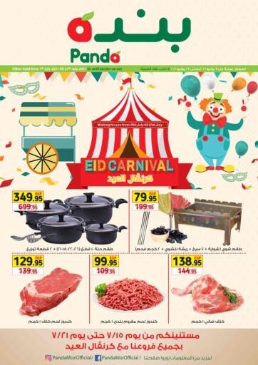 Egypt - Cairo Panda  offers in D4D Online. Eid Carnival. Eid Carnival Offer Available At Panda. Offer Valid Till 27th July.  Hurry Up!!. Till 27th July