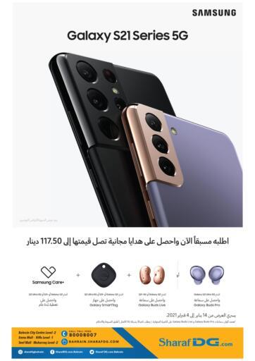 Bahrain Sharaf DG offers in D4D Online. Pre Order Samsung Galaxy S21 series @ Sharaf DG. . Till 4th February