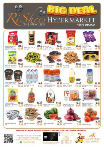 UAE - Abu Dhabi Rishees Hypermarket offers in D4D Online. Big Deal. . Till 31st August