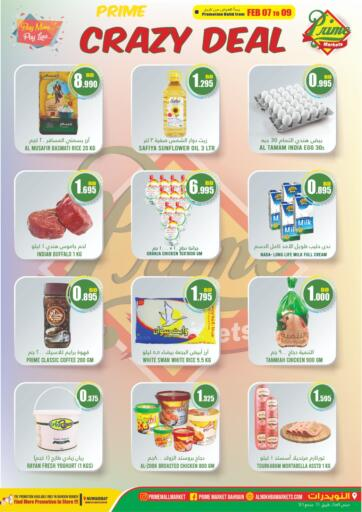 Bahrain Prime Markets offers in D4D Online. Crazy Deal. . Till 09th February