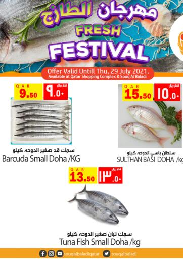Qatar - Doha Al Baladi Group offers in D4D Online. Fresh Festival. . Only on 29th July