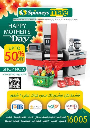 Egypt - Cairo Spinneys  offers in D4D Online. Happy Mother's Day. . Till 24th March