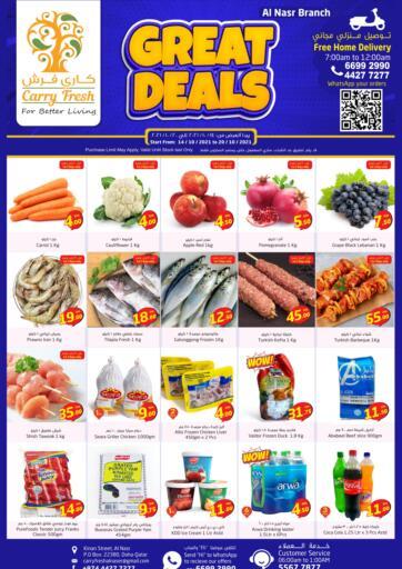 Qatar - Al-Shahaniya Carry Fresh Hypermarket offers in D4D Online. Great Deals @ Al Nasr. . Till 20th October
