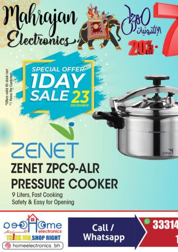 Bahrain Home Electronics offers in D4D Online. One Day Offer. . Only on 23rd December