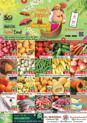 UAE - Abu Dhabi Al Madina Hypermarket offers in D4D Online. Festive Deals. . Till 25th August