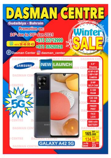 Bahrain Dasman Centre offers in D4D Online. Winter Sale. Dasman Centre provides Winter Sale on Mobiles of different brands. This offer is valid until 30th January! Enjoy shopping!!. Till 30th January