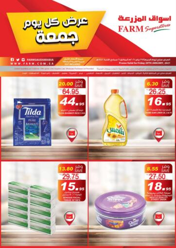 KSA, Saudi Arabia, Saudi - Al Hasa Farm Superstores offers in D4D Online. Friday Offers. Now you can get your daily products from your favorite brands during 'Friday Offers ' at Farm Stores! This offer is only valid Only On 29th January 2021.. Only On 29th January