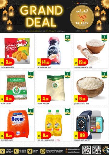 Qatar - Umm Salal Trolley Hypermarket offers in D4D Online. Grand Deal. . Till 18th April