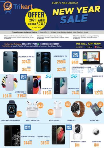 Kuwait Trikart offers in D4D Online. New Year Sale. . Till 09th August