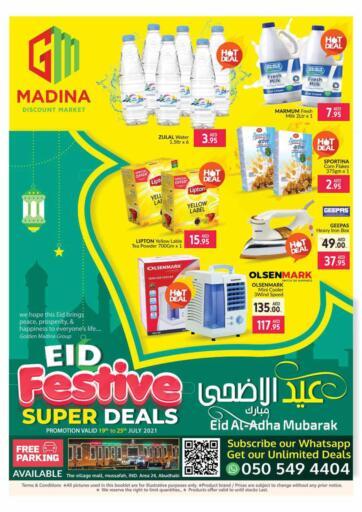 UAE - Abu Dhabi Azhar Al Madina Hypermarket offers in D4D Online. Mussaffah,Abudhabi Shop 1. . Till 25th July