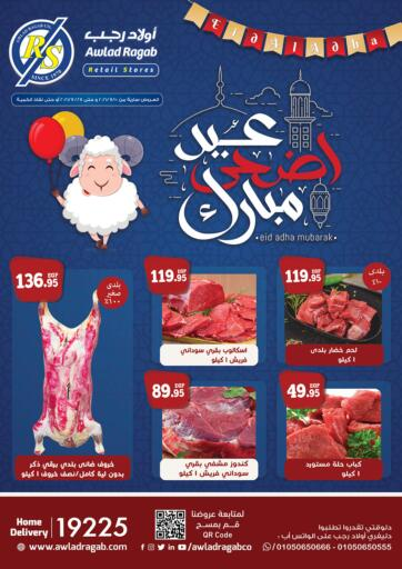 Egypt - Cairo Awlad Ragab offers in D4D Online. Eid Al Adha Mubarak. Eid Al Adha Mubarak Offers Available At Awlad Ragab. Offer Valid Till 28th July.  Enjoy Shopping!!. Till 28th July