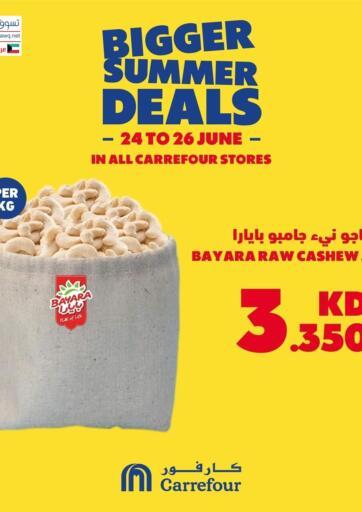 Kuwait Carrefour offers in D4D Online. Bigger Summer Deals. . Till 26th June