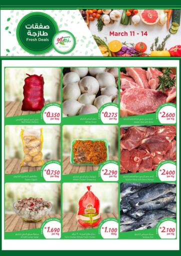 Bahrain Al Helli offers in D4D Online. Fresh Deals. . Till 14th March