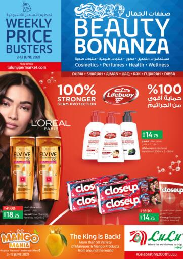 UAE - Dubai Lulu Hypermarket offers in D4D Online. Beauty Bonanza. Get All Your Wanted Products At Beauty Bonanza Offer.Offer Valid Till 12th June 2021.  Enjoy Shopping!!!. Till 12th June