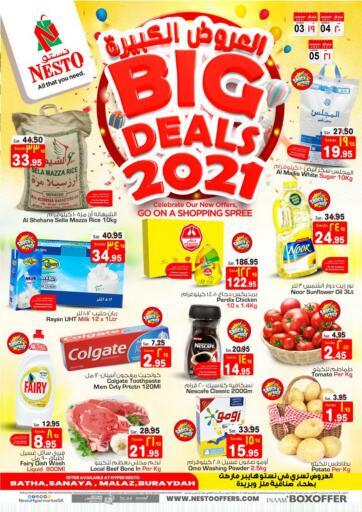 KSA, Saudi Arabia, Saudi - Al Khobar Nesto offers in D4D Online. BIG DEALS 2021. Now you can get your daily products from your favorite brands during 'BIG DEALS 2021' at Nesto Stores! This offer is only valid Until 05th January.. Till 05th January