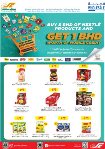 Bahrain The Sultan Center offers in D4D Online. Buy 5 BHD Of Nestle Product And Get 1 BHD Worth Of Mobile Credit. . Till 02nd October