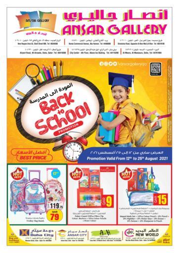 Qatar - Al Khor Ansar Gallery offers in D4D Online. Back To School. . Till 25th August