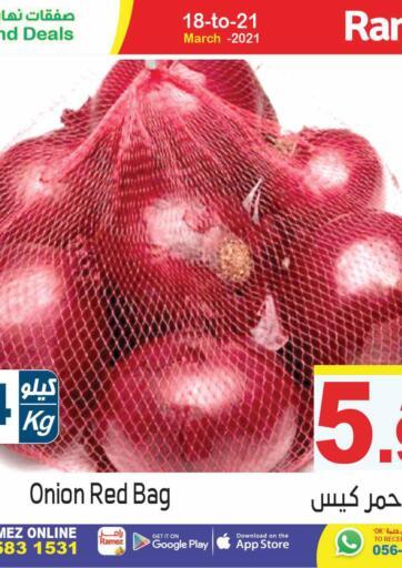 UAE - Abu Dhabi Aswaq Ramez offers in D4D Online. Weekend Deals. . Till 21st March