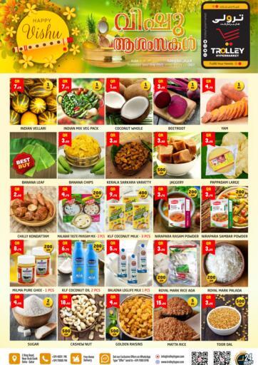 Qatar - Umm Salal Trolley Hypermarket offers in D4D Online. Vishu Offer. . Till 15th April