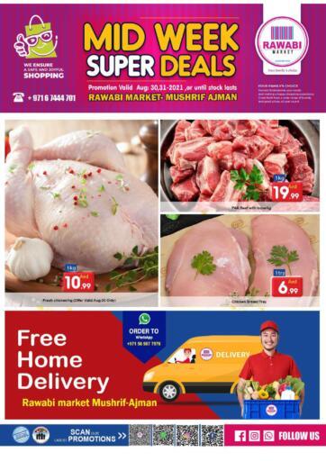 UAE - Sharjah / Ajman Rawabi Market Ajman offers in D4D Online. Super deal - Mushrif. Super deal Now From Rawabi Market. Offer Valid Till 31st August 2021.  Enjoy Shopping!!!. Till 31st August