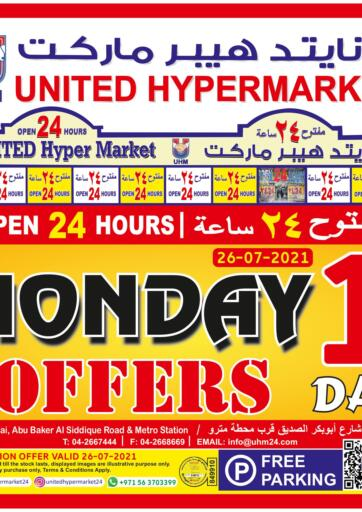 UAE - Dubai United Hypermarket offers in D4D Online. Monday Offer. . Only On 26th July