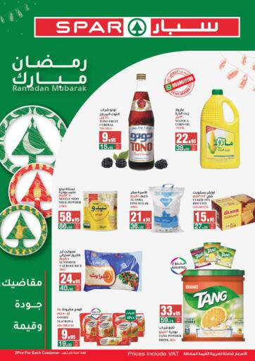 KSA, Saudi Arabia, Saudi - Riyadh SPAR  offers in D4D Online. Ramadan Mubarak. . Till 6th April
