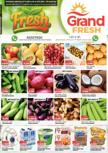 Kuwait Grand Hyper offers in D4D Online. Fresh. . Till 3rd October