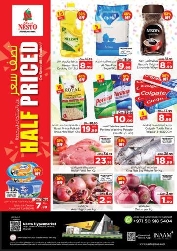 UAE - Fujairah Nesto Hypermarket offers in D4D Online. Butina, Sharjah. . Till 13th October