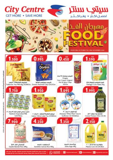 Kuwait City Centre  offers in D4D Online. Food Festival. . Till 10th November