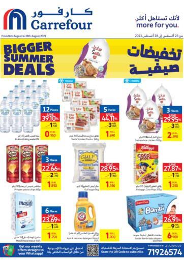 Oman - Sohar Carrefour offers in D4D Online. Bigger Summer Deals. . Till 28th August