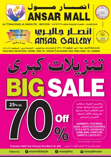 UAE - Sharjah / Ajman Ansar Gallery offers in D4D Online. BIG SALE UPTO 70% OFF. Ansar Gallery Presents BIG SALE UPTO 70% OFF. Get Offers On Groceries, Bake & Nuts, Fresh Foods, Home Needs, Electronics & Many More At Their Store. Hurry Up! This Offer Valid Till  24th March 2021.  Enjoy Shopping!. Till 24th March
