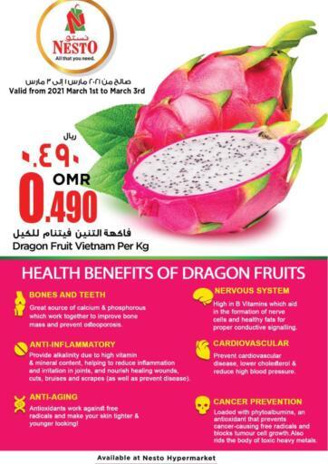Oman - Sohar Nesto Hyper Market   offers in D4D Online. Special Offer. . Till 3rd March