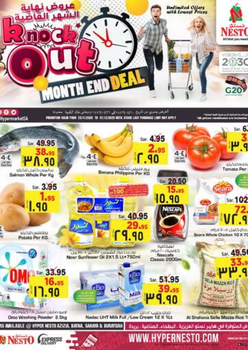 KSA, Saudi Arabia, Saudi - Al Khobar Nesto offers in D4D Online. Knock Out Month End Deal. Now you can get your daily products from your favorite brands during 'Knock Out Month End Deal' at Nesto Stores! This offer is only valid Until 01st December.. Till 01st December