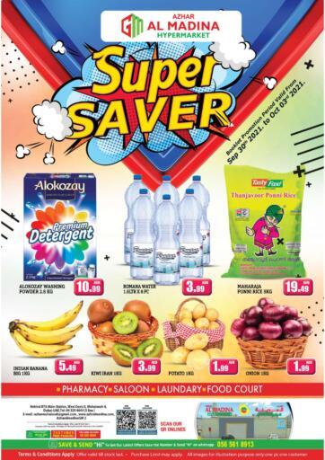 UAE - Dubai Azhar Al Madina Hypermarket offers in D4D Online. Muhaisina, Dubai. . Till 3rd October