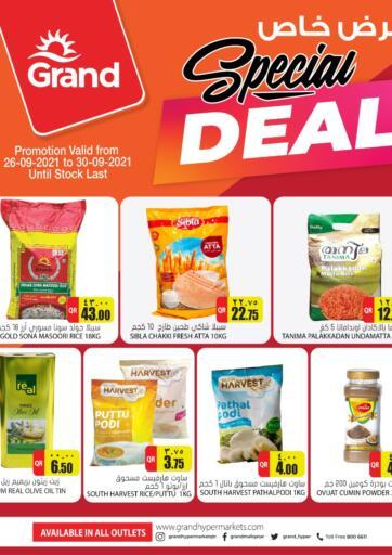 Qatar - Al-Shahaniya Grand Hypermarket offers in D4D Online. Special Deal. . Till 30th September