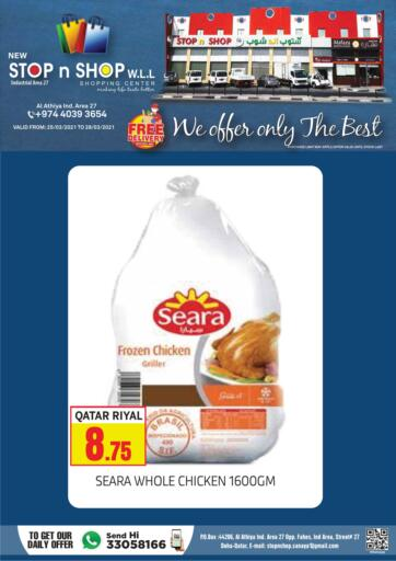 Qatar - Al Wakra New Stop n Shop @Al Athiya offers in D4D Online. Special Offer. . Till 28th March