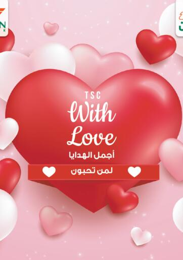 Oman - Salalah Sultan Center  offers in D4D Online. With Love. . Till 14th February