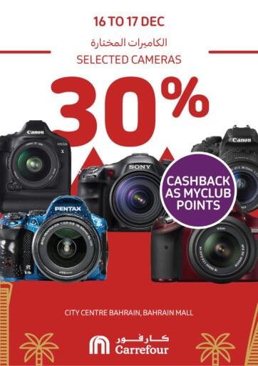 Bahrain Carrefour offers in D4D Online. Family Discount. . Till 17th December