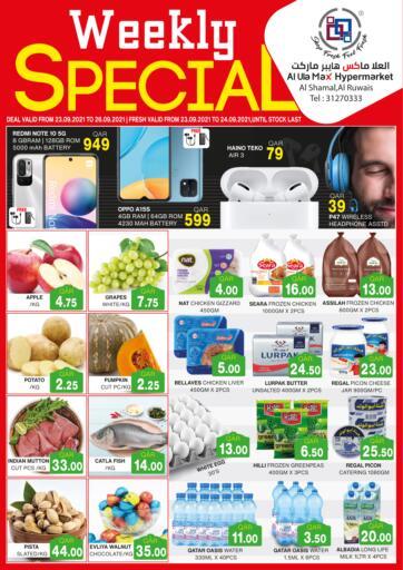 Qatar - Al Khor Al Ula Max Hypermarket offers in D4D Online. Weekly Special. . Till 26th September