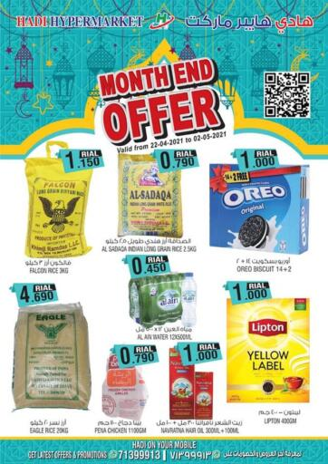Oman - Salalah Hadi Hypermarket offers in D4D Online. Month End Offer. . Till 2nd May
