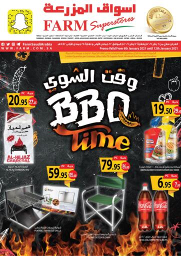 KSA, Saudi Arabia, Saudi - Al Khobar Farm Superstores offers in D4D Online. BBQ Time. Get your favorite Home Needs and other products During 'BBQ Time' Deals at Farm Markets. Offer Valid Until 12th January 2021. Enjoy Shopping!!. Till 12th January