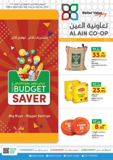 UAE - Abu Dhabi Al-Ain Co-op Society offers in D4D Online. MONTH END BUDGET SAVER. . Till 6th March