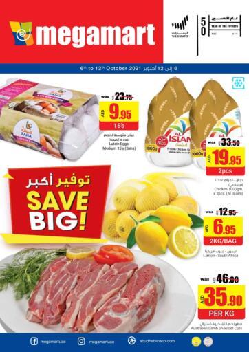 UAE - Dubai Megamart Supermarket  offers in D4D Online. Save Big!. . Till 12th October